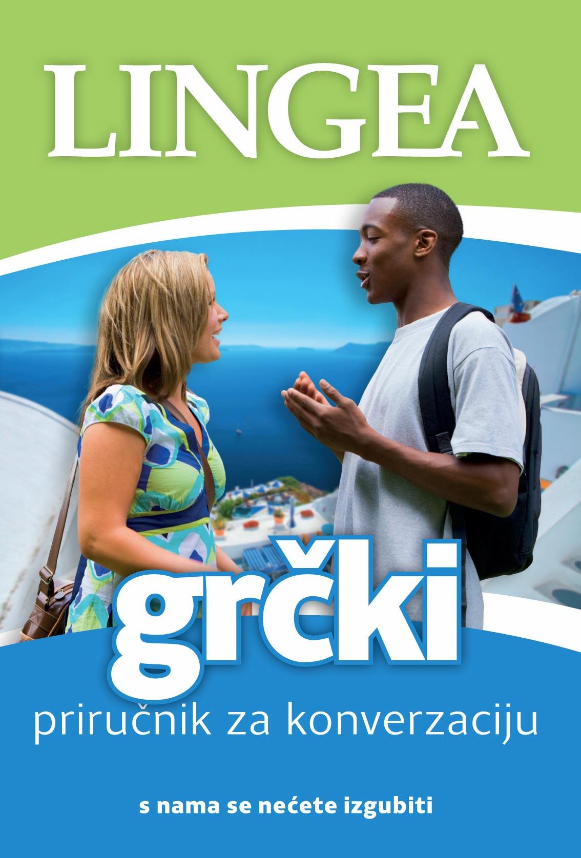 Grčki - priručnik za konverzaciju EE